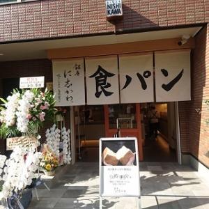 銀座に志かわの食パン購入してみました!@三軒茶屋