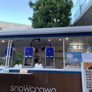 SNOW CROWNでかき氷@二子玉川ライズ