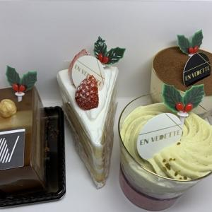 2019年クリスマスケーキ EN VEDETTEのケーキ4種@渋谷スクランブルスクエア