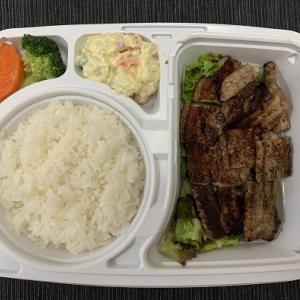 (2回目)kitchen TOSHI(キッチン トシ)のテイクアウトランチ@三軒茶屋