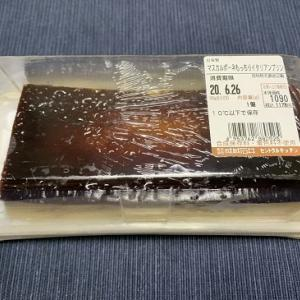 成城石井のマスカルポーネもっちりイタリアンプリンを購入してみました!