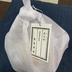 然花抄院の武々卵(ぶぶらん)@渋谷ヒカリエ