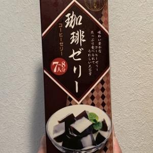 業務スーパーの珈琲ゼリーを買ってみたよ@目黒大橋店