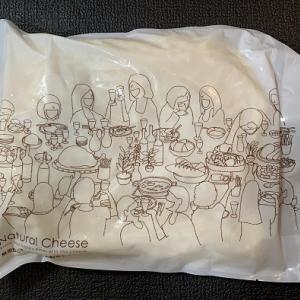 ハイ食材室の無添加こだわる大人の配合ナチュラルチーズ!