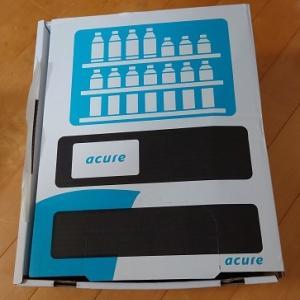acure(アキュア)のアキュアくん自販機BOX20本セットを買ってみました!
