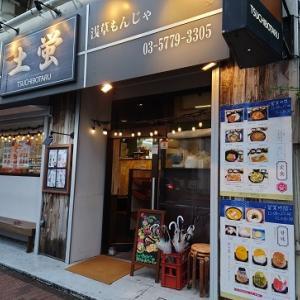 氷茶房 たつのおとしご by土蛍でかき氷食べてきたよ@松陰神社前店