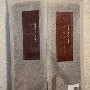 北野エースのカステラ2種を購入してみました@渋谷東急フードショー