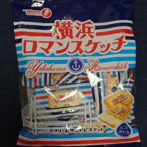 横浜ロマンスケッチを食べてみました!