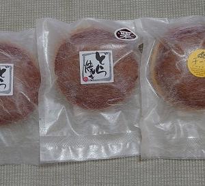 渋谷スクランブルスクエアの催事でどら焼き3種を購入!