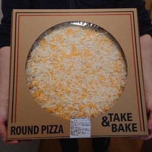 コストコの丸型ピザ5色チーズを購入しました!