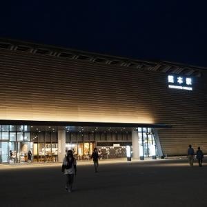 熊本旅行記その6(THE BLOSSOM KUMAMOTOの大浴場、お部屋でデザート)