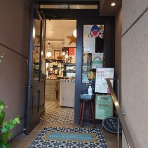 Pâtisserie Bigarreauxのケーキ@桜新町