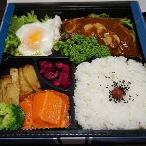 (2回目)えいらくのデリバリーで晩御飯@駒沢