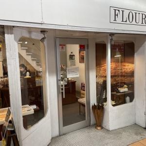 Patisserie FLOURのトルティヨンが美味しかった@三軒茶屋