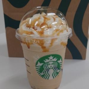 47 JIMOTO Frappuccino「TOKYO」を飲んでみたよ!