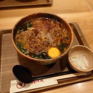 おかげ庵で晩御飯@駒沢