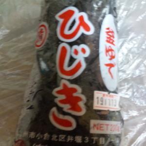 ひじきの炊いたん(o^―^o)