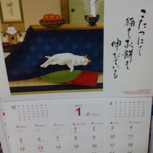 本日締め切り!エコカレンダー全員プレゼント♪