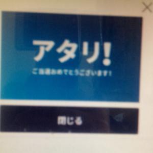 当選♪その場でEJOICAセレクトギフト1,000円分