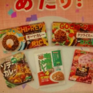 その場で当選♪ハウス食品の新製品ヾ(*´∀`*)ノ