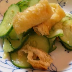 夏野菜と母ちゃんの味