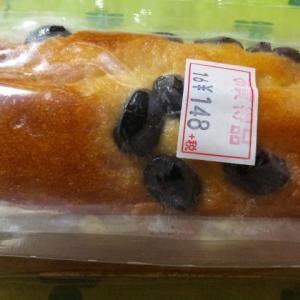 東京のお菓子と勘違いした東京堂(笑)