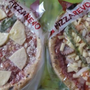 楽天で人気のピザを食べた♪