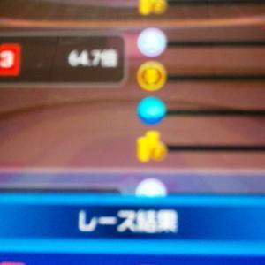 ビックリ!競輪が的中してたΣ(・ω・ノ)ノ!