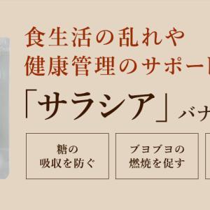 24H限定!1,200円→送料込100円!にんにく卵黄 約3か月分