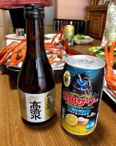 秋田で食べた美味しいもんヾ(*´∀`*)ノ