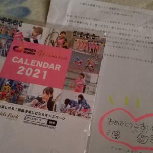 ガールズケイリンカレンダー&クオカード当選ヾ(*´∀`*)ノ