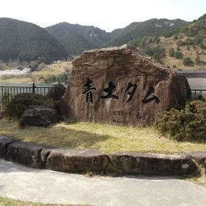 青土ダム~うぐい川(鮎河の千本桜)