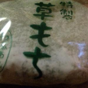 【高血糖&ダイエット】オクラ茶を飲み始めて♪