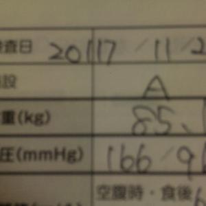 【ふたりでダイエット】92キロからのチャレンジ!(体重公開)