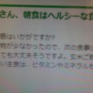 【ダイエット】栄養士からのアドバイスが無料ヾ(*´∀`*)ノ