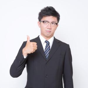シダの奇妙な(優待)改変/日経平均反発でまたも3万円超え
