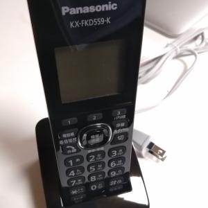 【節約】携帯電話を解約して固定電話だけにする計画