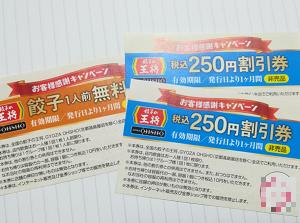 <20%&40%還元!!>凄くケチな話( ゚∀゚)・∵ブハッ!!