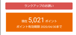 <20%増量>4万円が48000円に☆