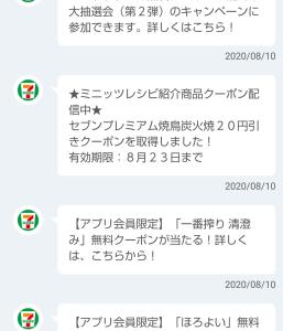 <楽天>マスク51枚が599円!