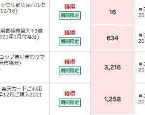 <今日から!>人気サプリが1198円⇒298円!!