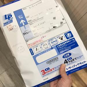 神奈川県からのお届けもの