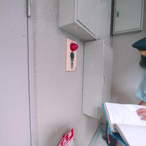 消防立入検査