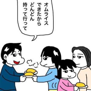 No.1949 お昼ごはんで作ったオムライスを先に一人で食べ始める娘
