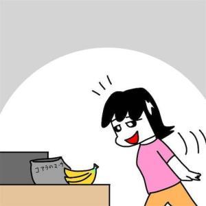 No.2004 大好きなバナナを見つけた娘、母に許可を得たのだが…
