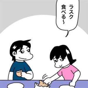 No.2009 ラスクが噛めないお子ちゃま&おじいちゃんの顎