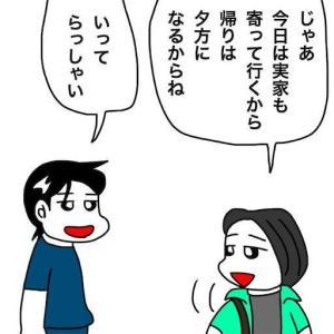 No.2012 娘達の休校が明け久しぶりの一人になってブログ漫画のストックを描く!