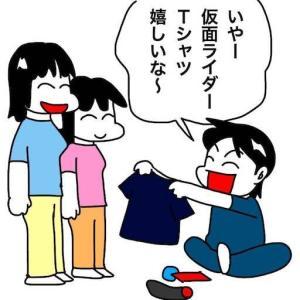 No.2033 父の日にもらった仮面ライダーTシャツが部屋着になった経緯