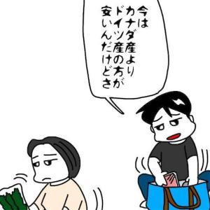 No.2035 花沢さんと土井さんが何⁉︎僕の滑舌が悪い最大の理由とは?