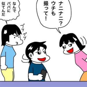 No.2039 FaceAppの男性顔モードで年頃の女子にはショックな顔になった